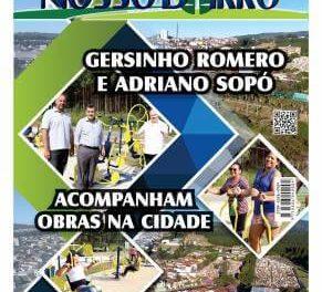 Gersinho Romero e Adriano Sopó acompanham obras na cidade