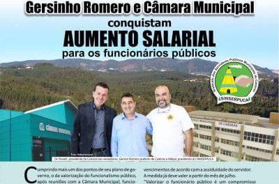 Gersinho Romero e Câmara Municipal conquistam aumento salarial para os funcionários públicos
