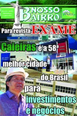 Para revista Exame, em 2016, Caieiras é a 58ª melhor cidade do Brasil para investimentos e negócios