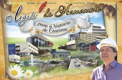 Amando ou odiando – pouco importa – Hamamoto inseriu Caieiras entre as 100 melhores cidades do Brasil… É fato!