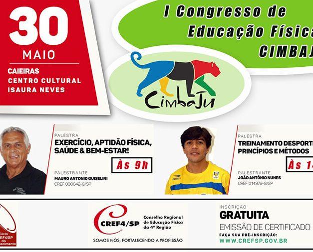 1º Congresso de Educação Física do CIMBAJU será realizado no Centro Cultural Izaura Neves