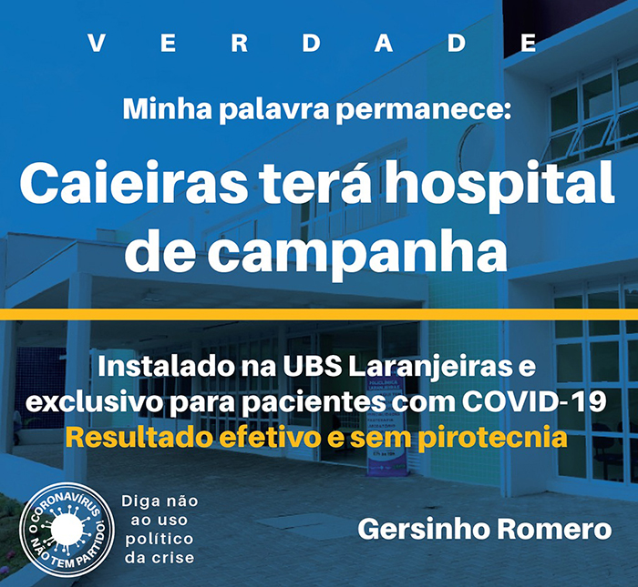 Sem populismo e nem medidas precipitadas, Policlínica de Laranjeiras será transformada em hospital de campanha no combate à COVID-19